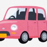 主婦におすすめな人気の車3選!維持費も安くて子供の使い勝手も良いモデルは?